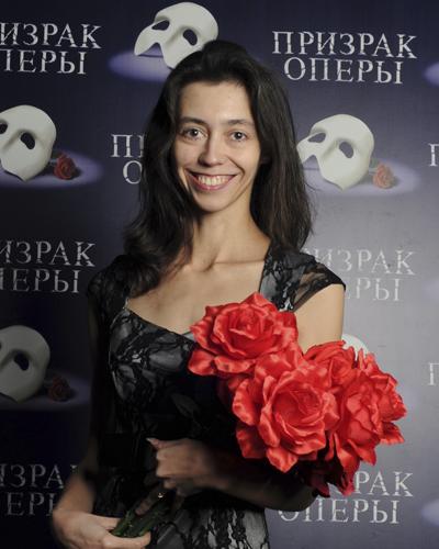 Зуйкова Ольга Сергеевна