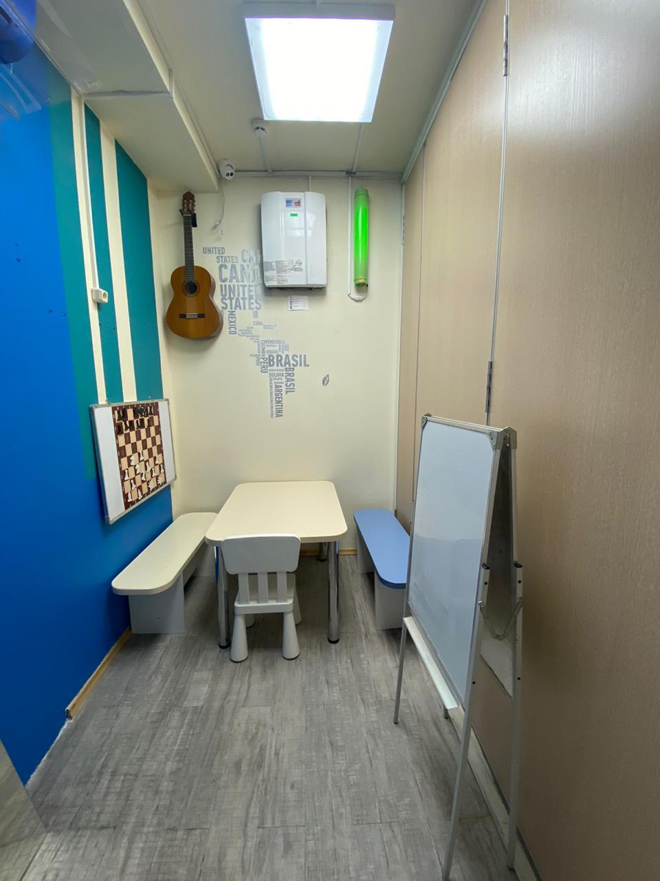 Кабинет детского центра №6