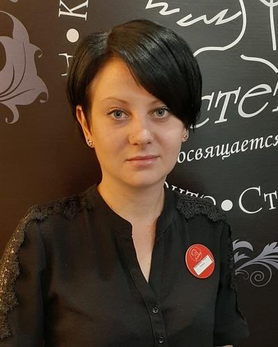 Слесарева Лидия Александровна