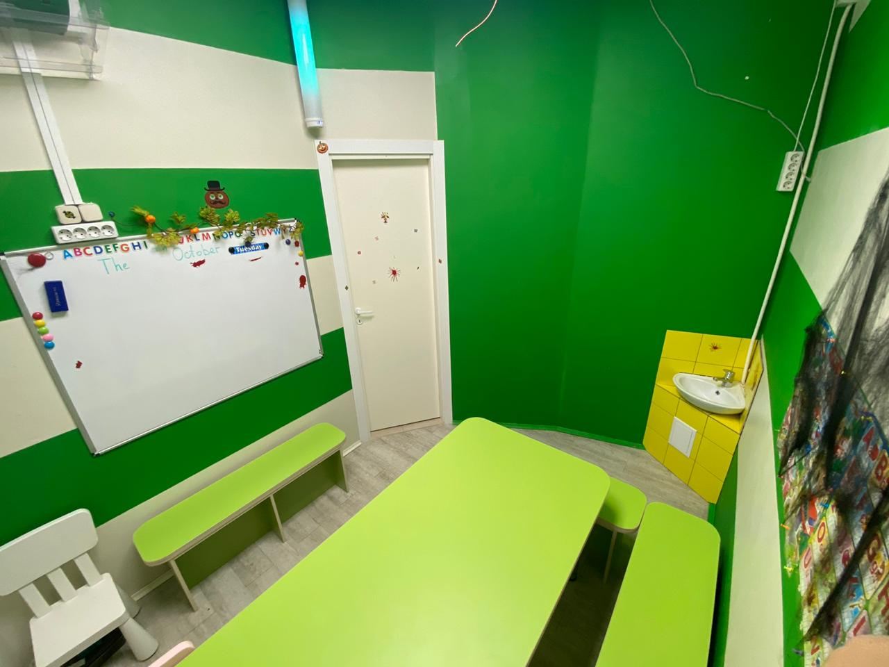 Кабинет детского центра №3