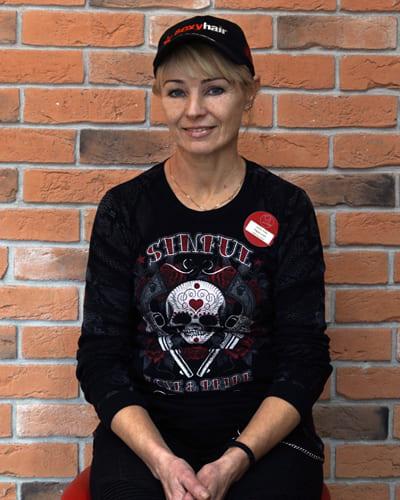 Тараскина Алевтина Анатольевна